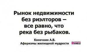 Квартира96.РФ